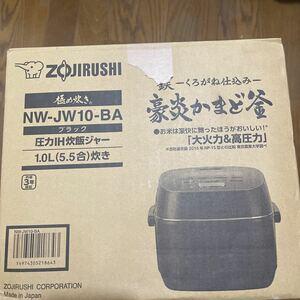 極め炊き NW-JW10