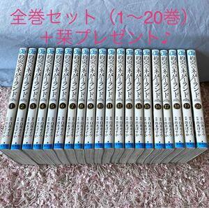 約束のネバーランド全巻セット(1〜20巻)+栞のおまけ付き♪