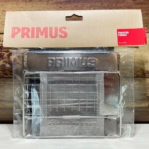 プリムス フォールディング トースター - Primus Toaster