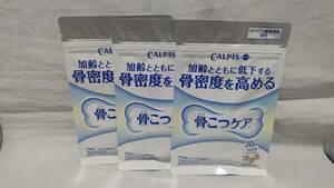 カルピス 骨こつケア 90粒(30日分)機能性表示食品