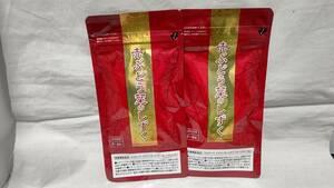 新品  リニューアル パッケージ エニシア 赤ぶどう葉のしずく 2袋 栄養機能食品