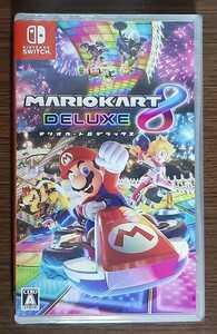 【送料無料】【新品】マリオカート8 デラックス Nintendo Switch(ニンテンドー スイッチ)ソフト ・1円~