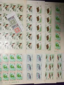 切手コレクション4 昭和の記念切手