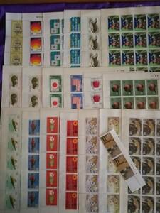 切手コレクション7 昭和の記念切手