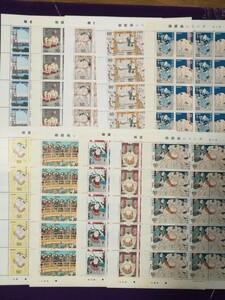切手コレクション14 相撲絵シリーズ(1集ー5集)オールシート