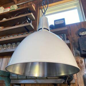 (577)即決!送料込み!インダストリアル 工業系 工場 ガレージ アトリエ ビンテージ シャビー アンティーク ランプ 照明 ライト