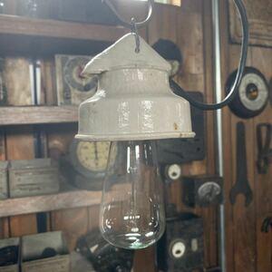 (591)即決!送料込み!ビンテージ アンティーク ビンテージ インダストリアル ペンダントライト アトリエ ランプ ライト 照明 陶器