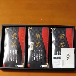 お茶の竹翠園 日本茶詰合せ