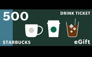 2021/10/31迄 スターバックス egift ドリンクチケット 500円 drink ticket 商品券 引換券 STARBUCKS クーポン tポイント消化
