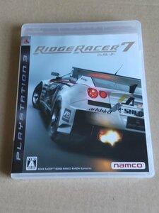 【PS3】リッジレーサー7(RIDGE RACER7)