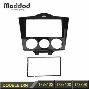 マツダ/MAZDA RX-8 '03~'08 SE3P 社外 2Din オーディオ/ナビ フレーム 178x100mm オーディオ エアコンスイッチ