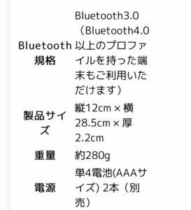 ワイヤレス Bluetoothキーボード