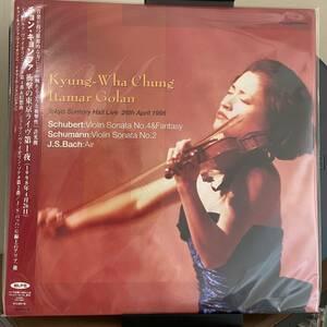 チョン・キョンファ 衝撃の東京ライヴ第1夜 LP, 1998年4月26日, Chung Kyung Wha 新品 未使用