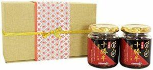 御中元 御礼 御祝 ギフト ご飯のお供 北海道産 十勝 牛しぐれ 90g×2瓶 和柄赤 北国からの贈り物