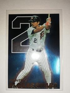 小笠原道大 01 カルビープロ野球チップス スペシャルカード ラッキーカード交換品 日本ハムファイターズ