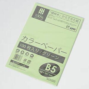 新品 好評 カラ-コピ-用紙 APP R-HI 紙厚0.09mm 100枚 B5 グリ-ン