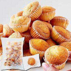 未使用 新品 糖質30%オフプチマドレ-ヌ 天然生活 7-VP ミニ カップ (38個) 徳用 焼菓子 スイ-ツ おやつ