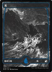 MTG 島 基本土地 マジック:ザ・ギャザリング イニストラード:真夜中の狩り MID-270   日本語版 基本土地 基本土地