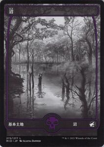 MTG 沼 基本土地 マジック:ザ・ギャザリング イニストラード:真夜中の狩り MID-272   日本語版 基本土地 基本土地