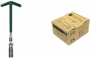 お買い得限定品+ポイパック 2.5L 【Amazon.co.jp 限定】エーモン プラグレンチ 16mm ユニバーサルタイプ (