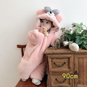 ロンパース ベビー 防寒 フード キッズ 子供服ピンク 90