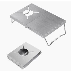 「2021改善新モデル」遮熱テーブル シングルバーナー用 テーブル