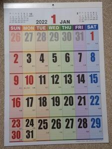 大きいサイズ【A2サイズ 60×42㎝ カラー特大文字 壁掛けカレンダー 2022年 六曜入り 暦】こよみ カラフル ★すぐに発送します★