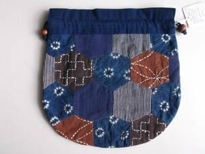 本藍染(草木染)巾着 25cm