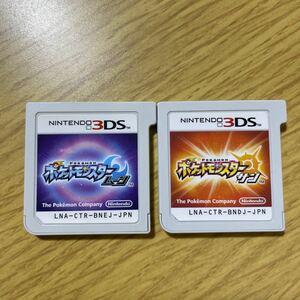 ポケットモンスターサン&ムーン 3DSソフト