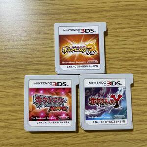 ポケットモンスター 3DSソフト オメガルビー
