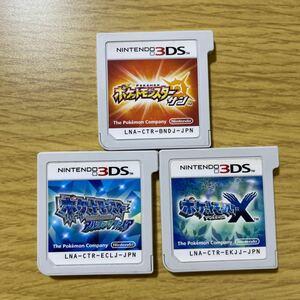 ポケットモンスター  3DSソフト アルファサファイア