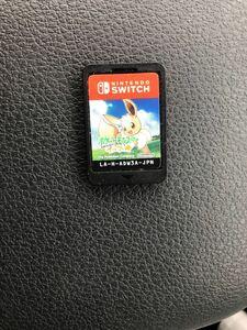 Nintendo Switch ポケットモンスター let's goイーブイ