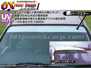 OX передний  ... _ Mitsubishi _ Chariot Grandis _N84W.  N86W.  N94W.  N96W_ половина  зеркало _FS-53M