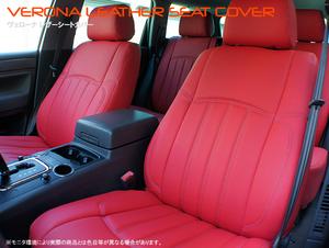 Хонсю  Бесплатная доставка! VERONA  Верона   кожаные чехлы для сидений   Toyota   Prius  30    S/G    комплектация