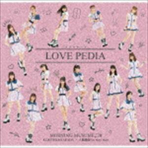 KOKORO&KARADA/LOVEペディア/人間関係No way way(通常盤B) モーニング娘。'20