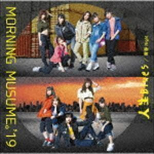 人生Blues/青春Night(初回生産限定盤SP/CD+DVD) モーニング娘。'19