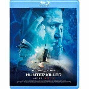 [Blu-Ray]ハンターキラー 潜航せよ ジェラルド・バトラー