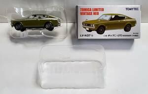 希少品 トミーテック トミカリミテッド ヴィンテージ ネオ 初代で生産終了 三菱 ギャラン GTO 2000 GSR 1974年式 LV-N37b ミニカー