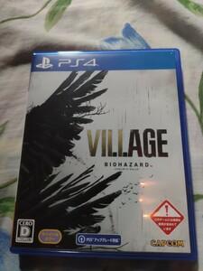 【当日発送】バイオハザード ヴィレッジ PS4ソフト