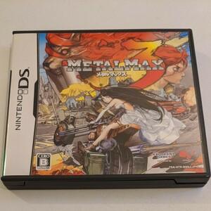 メタルマックス3 METALMAX3 中古美品 3DS