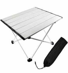 アウトドアテーブル キャンプ テーブル アルミ製 超軽量 折りたたみ式 ロール コンパクト 収納袋 BBQ 登山 ツーリング 釣り