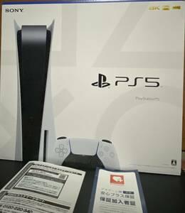 SONY 送料込み【新品未使用未開封 】PS5 PlayStation5 本体 CFI-1000A01 通常版 ディスクドライブ搭載 保証付き