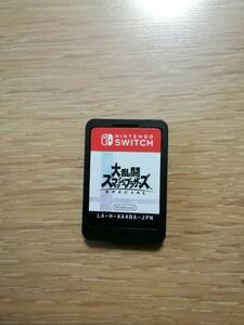 大乱闘スマッシュブラザーズSPECIAL  Switch 美品