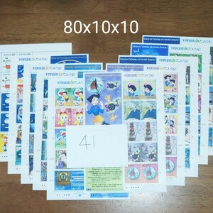 ネコポス #41:記念 切手 シート:80x10枚x10シート