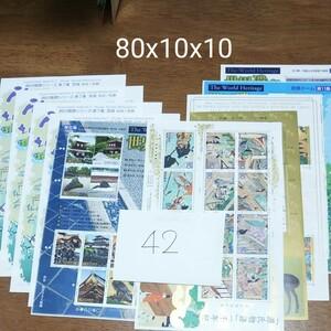 ネコポス #42:記念 切手 シート:80x10枚x10シート