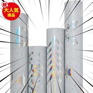 CCINEE 包装紙 クリスマス ラッピング ペーパー デザイン 包装 用 紙 大きい 大判 プレゼント 厚手 かわいい 梱包紙 4枚巻ロール