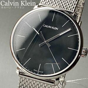 【新品】カルバンクライン 腕時計 メンズ 定価約2.7万円★プレゼントにぜひ★Calvin Klein クォーツ ウォッチ 男性 ブラック 未使用