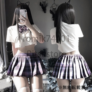 超セクシー可愛い セーラー服 学生服 コスプレ 女子高生 制服 トップス&スカート RT439/パープル