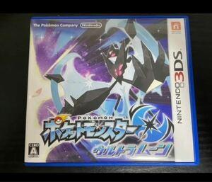 ポケットモンスターウルトラムーン 3DS ニンテンドー3DS 3DSソフト