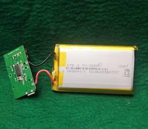 送料250円モバイルバッテリーから取り出したリチュウムポリマー電池3.7V3850mahと充放電制御基板未使用品送料全国一律普通郵便250円